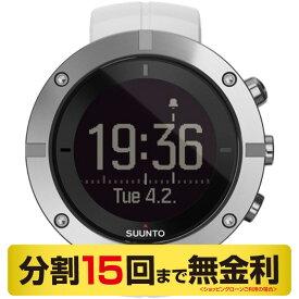 【店内ポイント最大41倍 23日9:59まで】スント カイラッシュ シルバー 腕時計 メンズ GPS SS021240000(15回無金利)