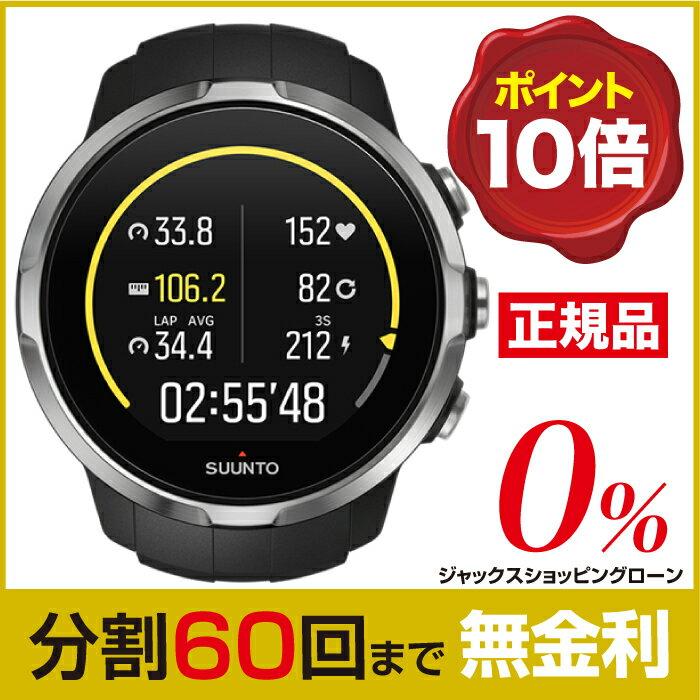 スント スパルタン スポーツ SUUNTO ブラック 腕時計 SS022649000 GPS カラー液晶 ローン分割60回無金利
