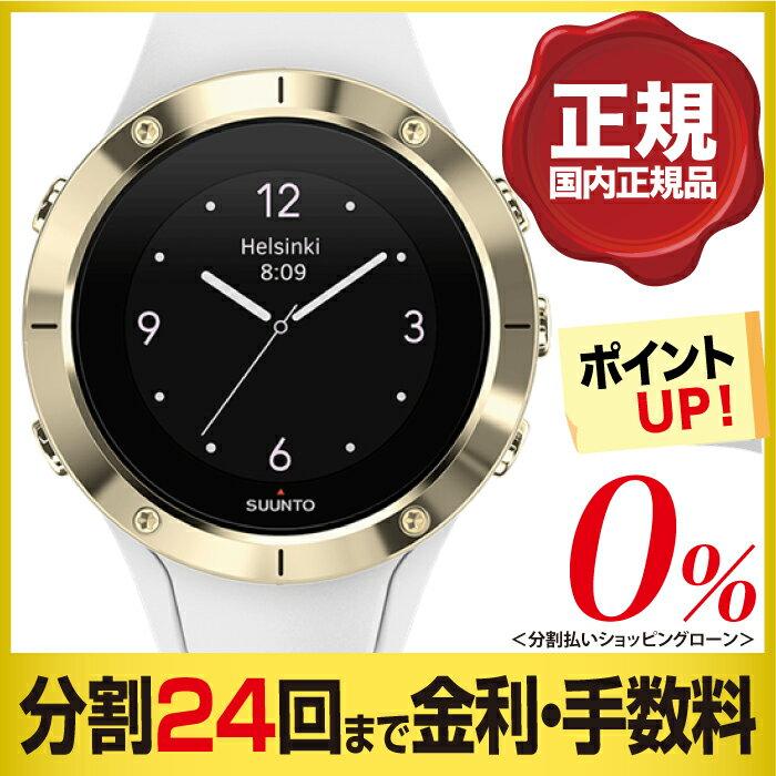スント スパルタン トレーナー WHR ゴールド SS023426000 GPS 腕時計 (24回無金利)