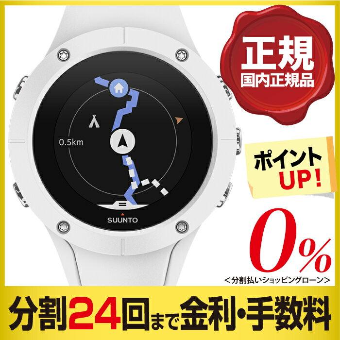 スント スパルタン トレーナー WHR ホワイト 限定品 SS022669000 GPS 腕時計 (24回無金利)