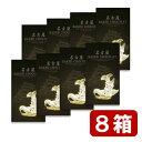 【まとめ買い・送料無料】名古屋ベイクドショコラ 20個入×8箱セット(名古屋 なごや お土産 みやげ 焼き菓子 洋菓子 名古屋城 金しゃち ショコラ)