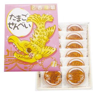 마 센베 焼印 법 12 매 (나고야 기념품 스위트 기념품 본고장 간단한 선물 아이치 국내 선물)