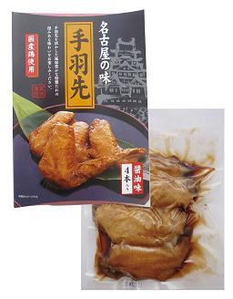 【名古屋土産】手羽先 醤油味(手羽先の醤油煮)4本入り あす楽