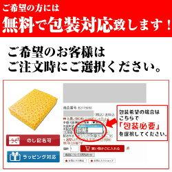【名古屋名物ひつまぶしをご家庭でもお手軽に。】ひつまぶしの里茶漬け12食入り贈答用
