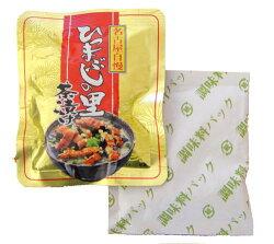 名古屋名物ひつまぶしをご家庭でもお手軽に。】ひつまぶしの里茶漬け12食入り贈答用