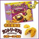 カントリーマアム トースト おみやげ クッキー