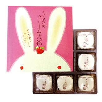 Rabbit cream Daifuku (strawberry flavor)