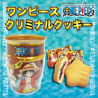 ONE PIECE (one piece) [criminal] cookies 6 cards on Valentine's day anime one piece Luffy chopper new world Huis ten Bosch white brother-in-law chocolate gifts gift