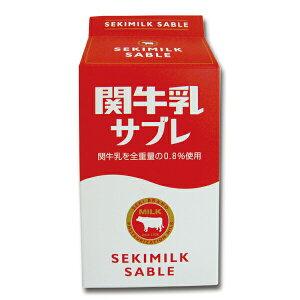関牛乳サブレ 12枚入