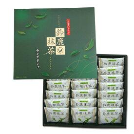 【三重 お土産】鈴鹿抹茶ラングドシャ 21枚入