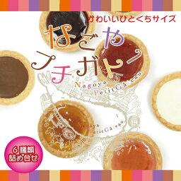 名古屋 puchgato 12 件 (名古屋旅遊紀念品橙色草莓桃子藍莓牛奶巧克力白色糖果禮品蛋糕果醬糖果)