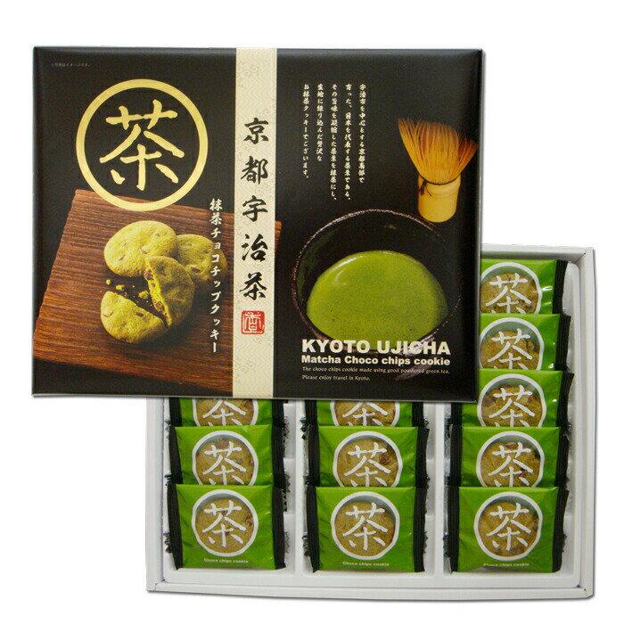 【京都土産】京都宇治抹茶チョコチップクッキー 15個入り