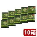 【まとめ買い割引・送料無料】西尾の抹茶ラングドシャ 10枚入 10箱セット