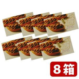 【まとめ買い割引・送料無料】名古屋土産 小倉トースト風タルト 6個入 8箱セット