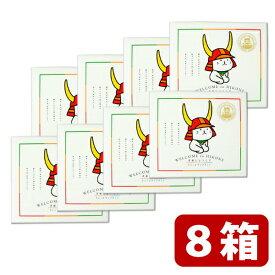 【まとめ買い割引・送料無料】彦根にようこそ!さくっとラングドシャ10枚入 8箱セット