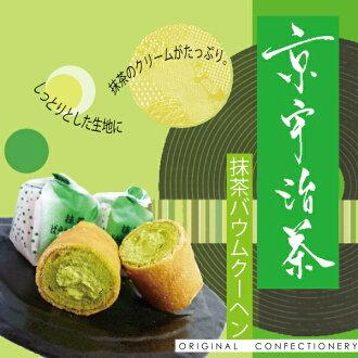 Uji Matcha Baumkuchen 12 pieces (Kyoto Kyoto and Uji Uji Matcha green tea Gift souvenir snack cake Baum Baumkuchen souvenirs souvenirs sweets)