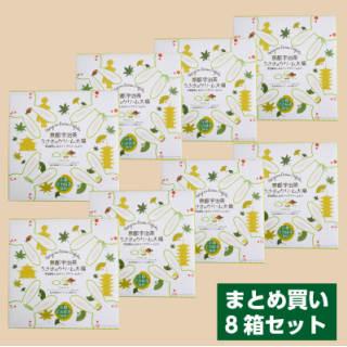 【まとめ買い割引・送料無料】京都宇治茶のうさぎクリーム大福 9個入 10箱セット