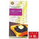 【ケース割引・送料無料】小倉トースト風 フィナンシェ 10個入×18箱 〈名古屋 お土産 みやげ スイーツ 菓子 ご当地 …