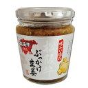 【新パッケージ】松阪牛ぶっかけ生姜 200g
