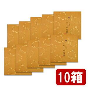 【まとめ買い割引・送料無料】栗きんとん風クリーム大福 10箱セット