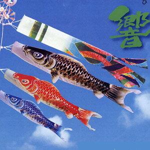 こいのぼり 鯉のぼり ベランダ用 こいのぼり 響1.5m ベランダ用鯉のぼり 家紋入れ・名前入れ可能吹流し