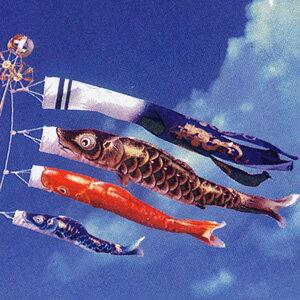 こいのぼり 鯉のぼり ベランダ用 こいのぼり 峰雅1.2m ベランダ用鯉のぼり 家紋入れ・名前入れ可能吹流し