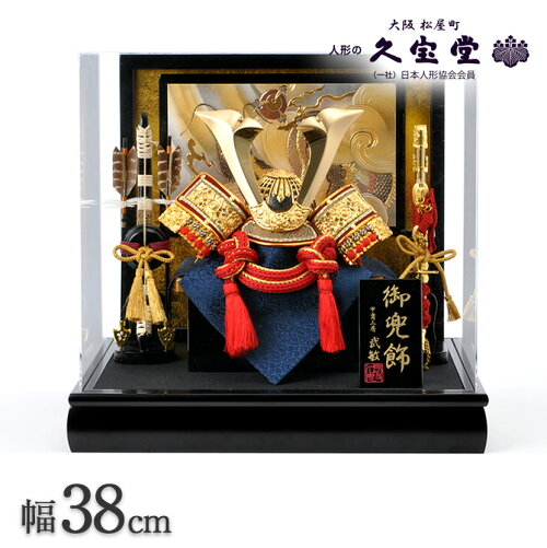8号金小札赤糸縅 2WAY式 アクリルケース飾
