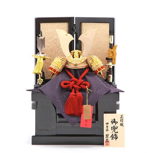 7号 赤龍 黒金 収納飾