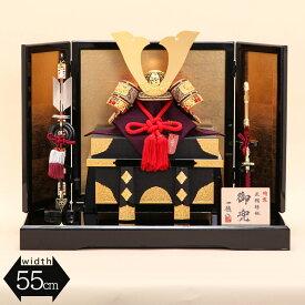 【選べる年内特典付】五月人形 コンパクト 兜飾り 9号 白河 金屏風 兜飾