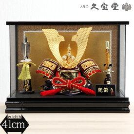 【ご優待価格】五月人形 コンパクト兜 ケース 8号 赤金龍付 兜ケース飾