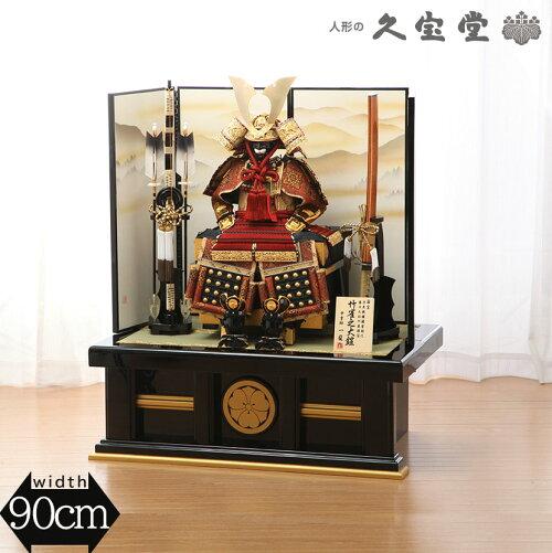 10号 竹雀 家紋台 鎧飾