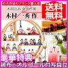 ★ Ornament dolls kimekomi dolls chicks Kazuhide porthole F 15 luxurious and tool set w/木目込 dolls