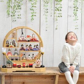 雛人形 雛人形 木目込み ひな人形 雛 一秀 丸窓f 十五人飾り 豪華お道具セット付 送料無料 木目込み雛人形【特別ご優待価格】