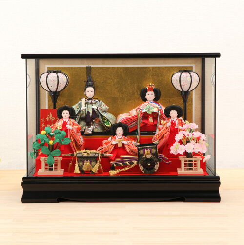 雛人形 ひな人形 ケース 芥子 正絹グリーンパノラマ 五人ケース飾