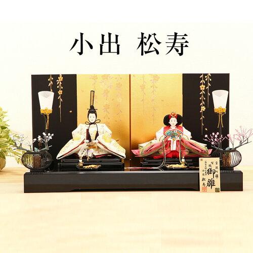 十番 松寿 京刺繍 桜オーガンジー