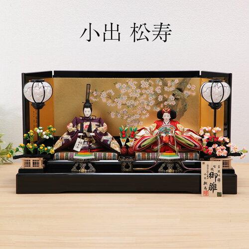 十番 松寿 金彩京刺繍 紫扇面