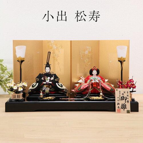 十一番 松寿 金彩京刺繍 黒のし