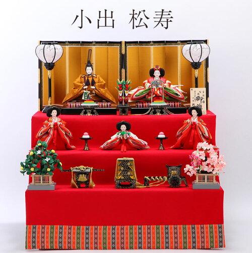 十番 松寿 正絹 黄櫨染 木製側板三段飾