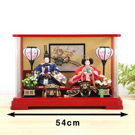 ひな人形 ケース雛 京三五 段織刺繍梅 パノラマ親王ケース飾