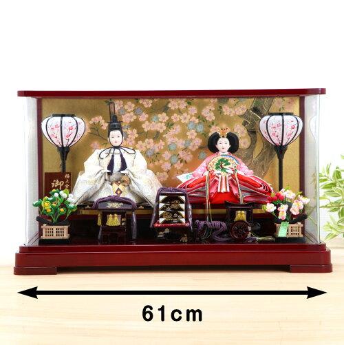 京三五 絢白銀 パノラマ親王ケース飾