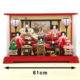 ひな人形 ケース雛 京三五 旭光 パノラマ彫金花車 五人ケース飾