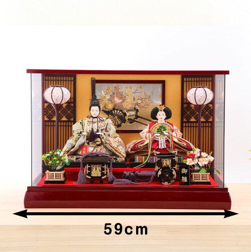 京三五 光輝 彫金パノラマ親王ケース飾