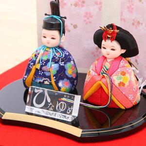 新井久夫ひなゆめふく青親王飾11