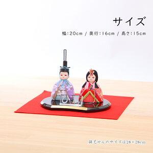 新井久夫ひなゆめふく紫親王飾1