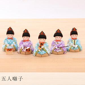 新井久夫ひなまり三の宮十人飾7