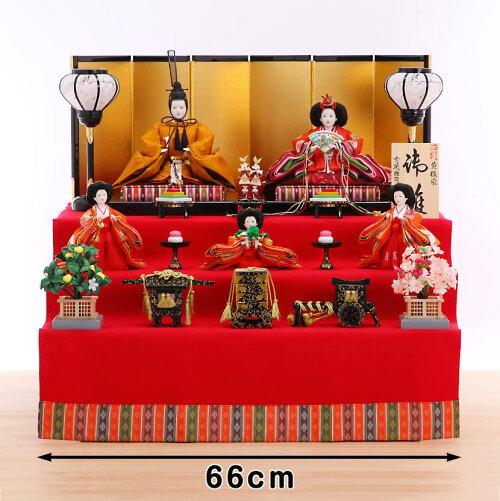 66号 黄櫨染 総桐収納三段飾
