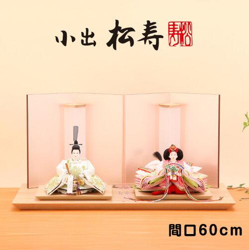 十二番 京刺繍 草花文様 親王飾