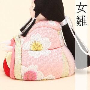 折原粋玉(おりはらすいぎょく)作こまちチリメン花舞桜屏風飾6
