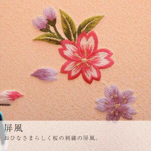 折原粋玉(おりはらすいぎょく)作こまちチリメン花舞桜屏風飾8