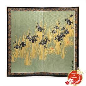 二曲屏風 粋宝作 金彩 かきつばた 吊り金具付き 伝統工芸品